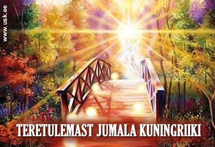 Teretulemast_jumala_riiki_